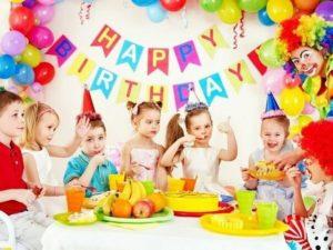 день рождения 1